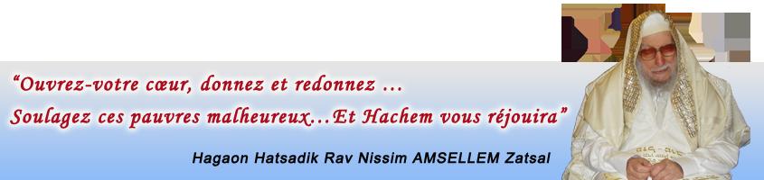 Rav AMSELLEM