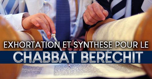 Exhortation et synthèse pour le Chabbat Beréchit