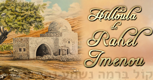 Mame Ra'hel ou la mère aimante du peuple juif