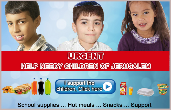 Help needy children of Jerusalem