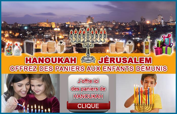 Aidez les enfants démunis de Jérusalem