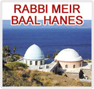 Rabbi Meir BAAL HANES