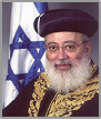 Grand rabbin de Jerusalem