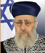 Grand rabbin d'Israel