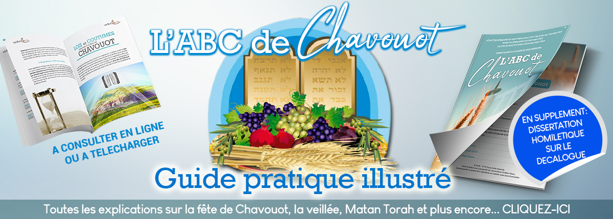 ABC de Chavouot : guide pratique illustré