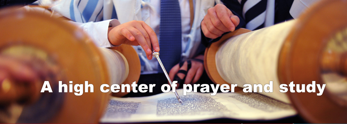 A high center of prayer and study
