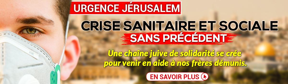 Urgence Jérusalem. Crise sanitaire et sociale sans précédent à Jérusalem.