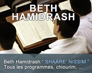 Beth Hamidrash centre d'étude Shaaré' Nissim