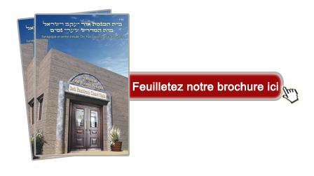 Brochure Synagogue