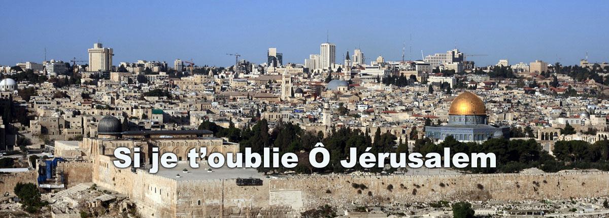 Marquez Jérusalem de votre empreinte