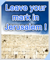 Leave your mark in the holy city of Jerusalem
