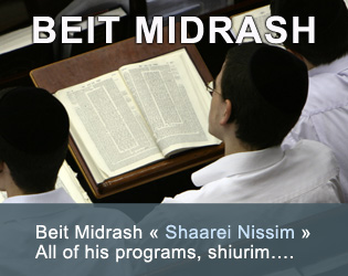 Beit Midrash, study center Shaarei Nissim