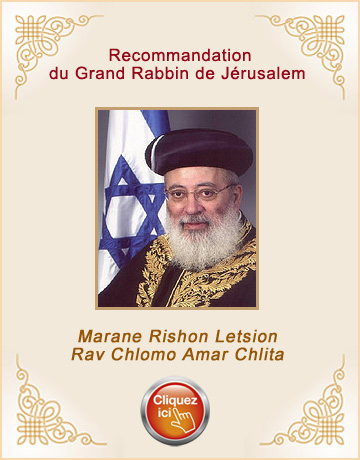 Recommandation du grand rabbin de Jérusalem
