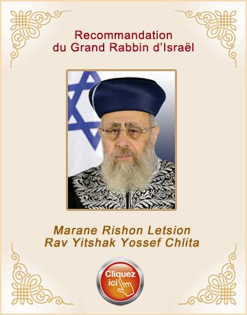 Recommandation du grand rabbin d'Israël