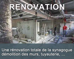 Rénovation totale de la synagogue