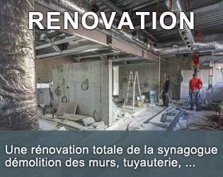 Rénovation totale de la synagogue