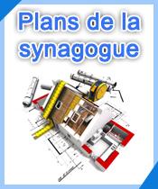 Plans de la Synagogue Ohr Yaacov VéIsraël