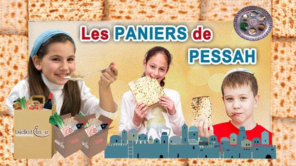 Pessah 5781 : tous solidaires de Jérusalem !