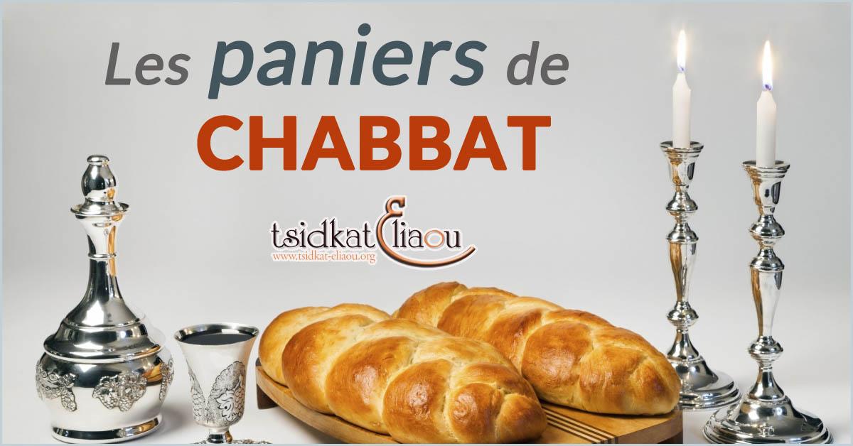 Des paniers de Chabbat pour les nécessiteux de Jérusalem : découvrez notre vidéo