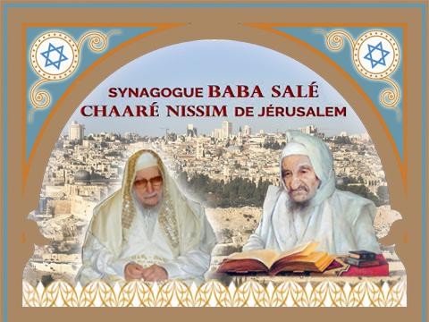 La synagogue Baba Salé-Chaaré Nissim de Jérusalem