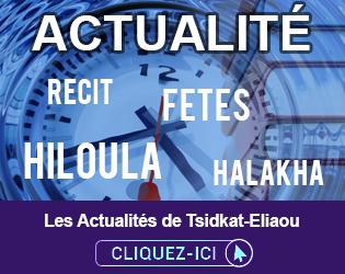 Les Actualités de Tsidkat-Eliaou